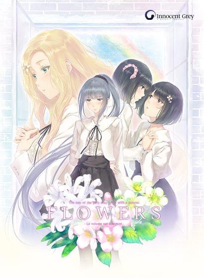 【一般作品】FLOWERS -Le volume sur automne- (秋篇)