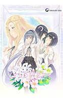 FLOWERS −Le volume sur automne− (秋篇)【ダウンロード版(DMM】