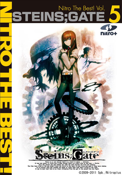 STEINS;GATE Nitro The Best! Vol.5 DL版