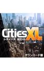 シティーズ XL 2011 日本語版