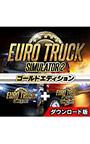 ユーロ トラック シミュレーター 2 ゴールドエディション 日本語版