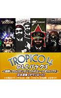 トロピコ4 DLCパック3 〜邪教・プロパガンダ!・アカデミー・アポカリプス〜