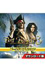 ポートロイヤル3 ゴールドエディション 日本語版