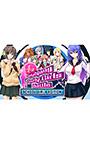 Mahjong Pretty Girls Battle : School Girls Edition