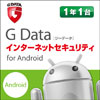 G Data インターネットセキュリティ for Android