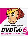 DVDFab6 BD&DVD コピープレミアム for Mac
