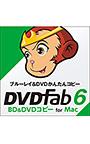 DVDFab6 BD&DVD コピー for Mac