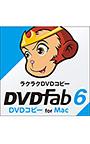 DVDFab6 DVD コピー for Mac
