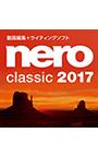 Nero 2017 Classic 【動画編集とライティング、これ1本】