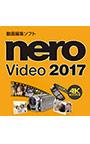 Nero Video 2017 【この価格で充実機能の動画編集】