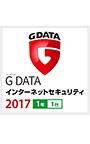 G DATA インターネットセキュリティ 2017 1年1台
