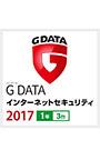 G DATA インターネットセキュリティ 2017 1年3台