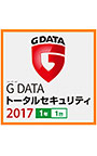 G DATA トータルセキュリティ 2017 1年1台