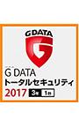 G DATA トータルセキュリティ 2017 3年1台
