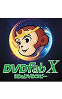 DVDFab X BD&DVD コピー