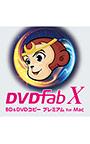 DVDFab X BD&DVD コピープレミアム for Mac
