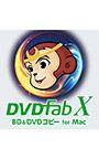 DVDFab X BD&DVD コピー for Mac