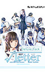Root Letter Deluxe Pack English Ver.