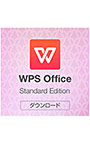 WPS Office Standard Edition