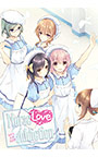 Nurse Love Addiction 繁體中文版