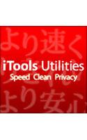 iTools Utilities ダウンロード版