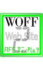 AFSwoff Display 2書体セット
