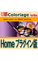AKVIS Coloriage for Mac  Homeプラグイン v.7.5
