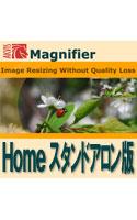 AKVIS Magnifier  Homeスタンドアロン v.4.0