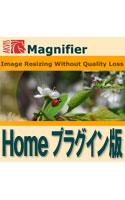 AKVIS Magnifier  Homeプラグイン v.4.0