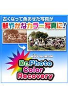 Dr.Photo Color Recovery