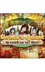 グレイスの事件簿:美術品強盗を追跡せよ!