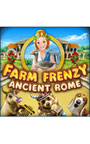 ファームフレンジー 古代ローマ