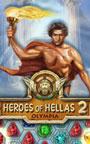 ヒーローズ オブ ヘラス2 オリンピア