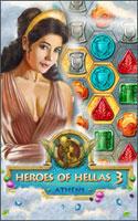 ヒーローズ オブ ヘラス3 アテネ