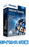 Panda Internet Security 2012  3ライセンス 3年版