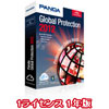 Panda Global Protection 2012 1ライセンス 1年版