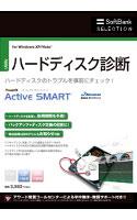 PowerX Active SMART