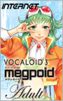 VOCALOID3 Megpoid Adult