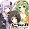 キャラミん Studio ダウンロード版