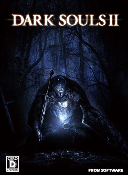 DARK SOULS II 特製マップ&オリジナルサウンドトラック付き