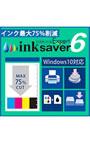 InkSaver 6 Expert