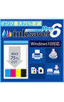 InkSaver 6 Pro