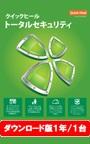 クイックヒールトータルセキュリティ (最新版) 1台1年版 ダウンロード版