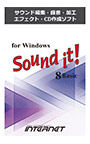 Sound it! 8 Basic for Windows