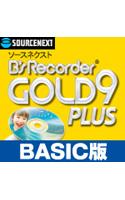 ソースネクスト B's Recorder GOLD9 PLUS BASIC版 ダウンロード版
