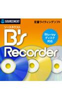 ソースネクスト B's Recorder ダウンロード版