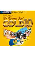 ソースネクスト B's Recorder GOLD10 ダウンロード版
