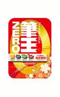 ソースネクスト 筆王ZERO (2010年パッケージ) ダウンロード版