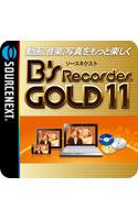 ソースネクスト B's Recorder GOLD11 ダウンロード版