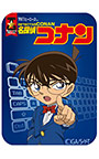 特打ヒーローズ 名探偵コナン(2018年版) ダウンロード版
